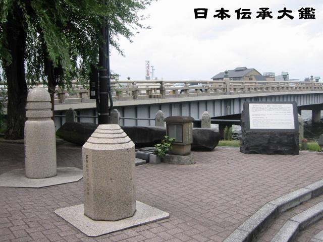 松江大橋 源助柱