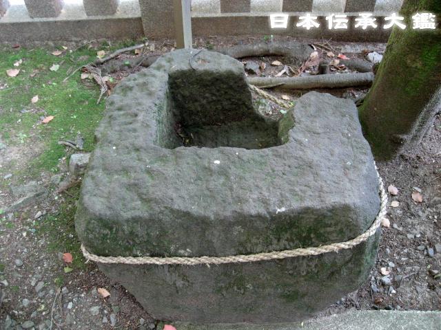 吉良神社 首洗い鉢 | 日本伝承大鑑